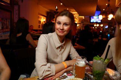 ВИА «Волга-Волга», 27 апреля 2013 - Ресторан «Максимилианс» Екатеринбург - 23