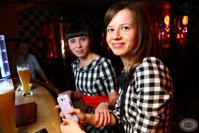 ВИА «Волга-Волга», 27 апреля 2013 - Ресторан «Максимилианс» Екатеринбург - 29