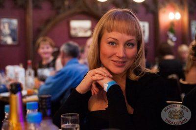 ВИА «Волга-Волга», 28 декабря 2013 - Ресторан «Максимилианс» Екатеринбург - 24