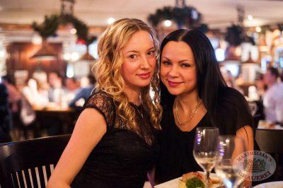 ВИА «Волга-Волга», 28 декабря 2013 - Ресторан «Максимилианс» Екатеринбург - 27