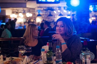 ВИА «Волга-Волга», 28 декабря 2013 - Ресторан «Максимилианс» Екатеринбург - 28
