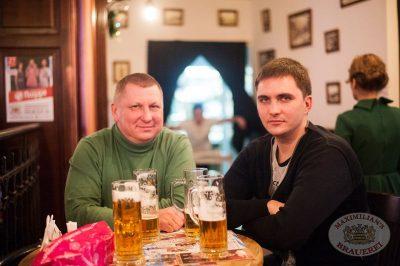 ВИА «Волга-Волга», 28 декабря 2013 - Ресторан «Максимилианс» Екатеринбург - 29