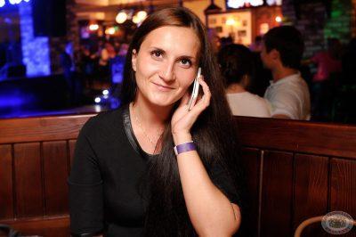 ВИА «Волга-Волга», 13 июля 2013 - Ресторан «Максимилианс» Екатеринбург - 12