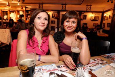 ВИА «Волга-Волга», 13 июля 2013 - Ресторан «Максимилианс» Екатеринбург - 27