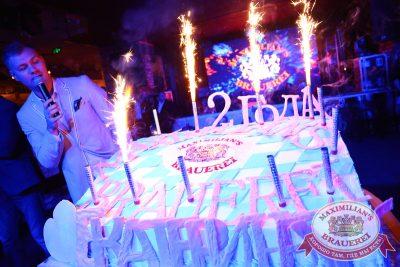 День рождения ресторана. Специальный гость: ВИА Гра, 20 ноября 2014 - Ресторан «Максимилианс» Екатеринбург - 01