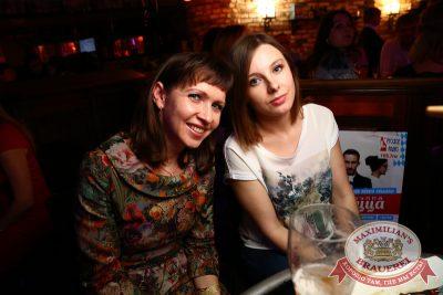 День рождения ресторана. Специальный гость: ВИА Гра, 20 ноября 2014 - Ресторан «Максимилианс» Екатеринбург - 08