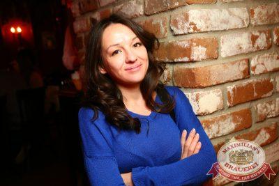 День рождения ресторана. Специальный гость: ВИА Гра, 20 ноября 2014 - Ресторан «Максимилианс» Екатеринбург - 10