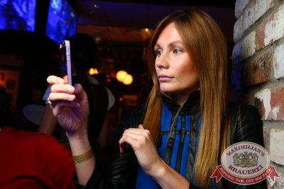 День рождения ресторана. Специальный гость: ВИА Гра, 20 ноября 2014 - Ресторан «Максимилианс» Екатеринбург - 18