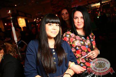 День рождения ресторана. Специальный гость: ВИА Гра, 20 ноября 2014 - Ресторан «Максимилианс» Екатеринбург - 20
