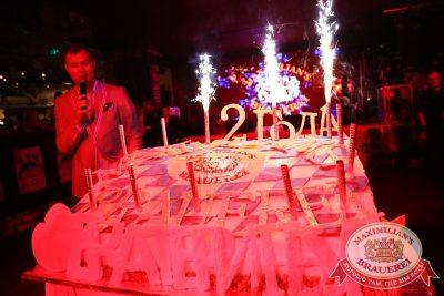 День рождения ресторана. Специальный гость: ВИА Гра, 20 ноября 2014 - Ресторан «Максимилианс» Екатеринбург - 21