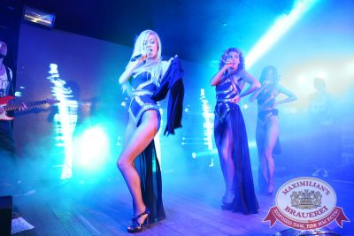 День рождения ресторана. Специальный гость: ВИА Гра, 20 ноября 2014 - Ресторан «Максимилианс» Екатеринбург - 26