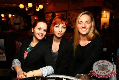 День рождения ресторана. Специальный гость: ВИА Гра, 20 ноября 2014 - Ресторан «Максимилианс» Екатеринбург - 30
