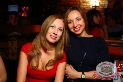 День рождения ресторана. Специальный гость: ВИА Гра, 20 ноября 2014 - Ресторан «Максимилианс» Екатеринбург - 31