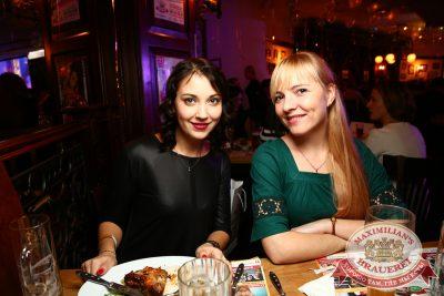 День рождения ресторана. Специальный гость: ВИА Гра, 20 ноября 2014 - Ресторан «Максимилианс» Екатеринбург - 32