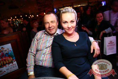 День рождения ресторана. Специальный гость: ВИА Гра, 20 ноября 2014 - Ресторан «Максимилианс» Екатеринбург - 33