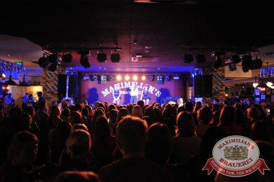 Вика Дайнеко, 18 сентября 2014 - Ресторан «Максимилианс» Екатеринбург - 02