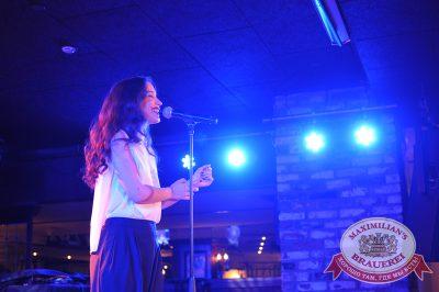 Вика Дайнеко, 18 сентября 2014 - Ресторан «Максимилианс» Екатеринбург - 03