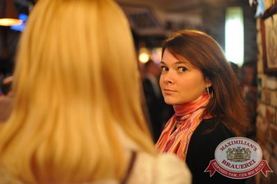 Вика Дайнеко, 18 сентября 2014 - Ресторан «Максимилианс» Екатеринбург - 04