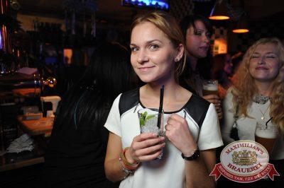 Вика Дайнеко, 18 сентября 2014 - Ресторан «Максимилианс» Екатеринбург - 07