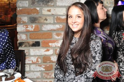 Вика Дайнеко, 18 сентября 2014 - Ресторан «Максимилианс» Екатеринбург - 10