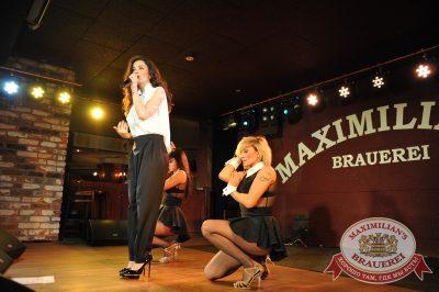 Вика Дайнеко, 18 сентября 2014 - Ресторан «Максимилианс» Екатеринбург - 11