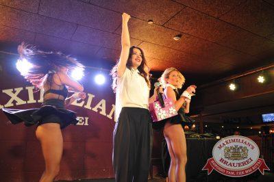 Вика Дайнеко, 18 сентября 2014 - Ресторан «Максимилианс» Екатеринбург - 12