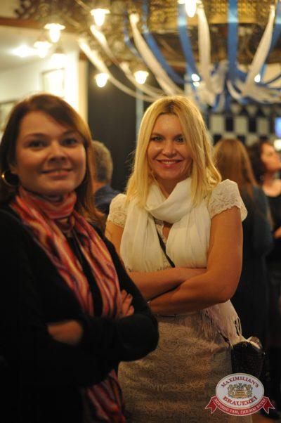 Вика Дайнеко, 18 сентября 2014 - Ресторан «Максимилианс» Екатеринбург - 16