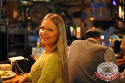 Вика Дайнеко, 18 сентября 2014 - Ресторан «Максимилианс» Екатеринбург - 17