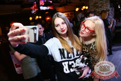 Вечеринка Euromix. Специальный гость: группа «Винтаж», 2 февраля 2016 - Ресторан «Максимилианс» Екатеринбург - 04