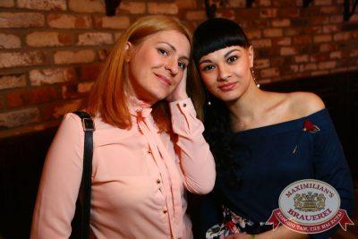 Вечеринка Euromix. Специальный гость: группа «Винтаж», 2 февраля 2016 - Ресторан «Максимилианс» Екатеринбург - 05
