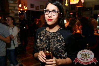 Вечеринка Euromix. Специальный гость: группа «Винтаж», 2 февраля 2016 - Ресторан «Максимилианс» Екатеринбург - 06