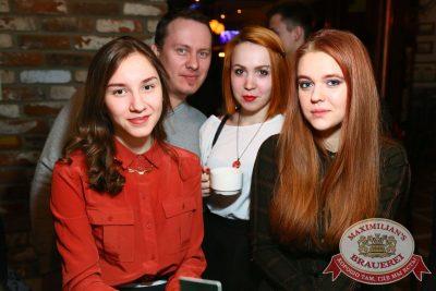Вечеринка Euromix. Специальный гость: группа «Винтаж», 2 февраля 2016 - Ресторан «Максимилианс» Екатеринбург - 07