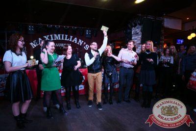 Вечеринка Euromix. Специальный гость: группа «Винтаж», 2 февраля 2016 - Ресторан «Максимилианс» Екатеринбург - 08