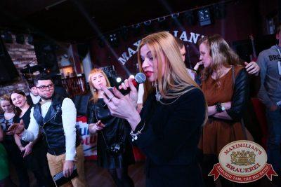 Вечеринка Euromix. Специальный гость: группа «Винтаж», 2 февраля 2016 - Ресторан «Максимилианс» Екатеринбург - 10
