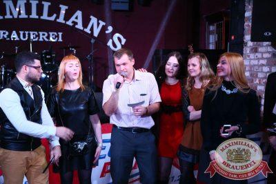 Вечеринка Euromix. Специальный гость: группа «Винтаж», 2 февраля 2016 - Ресторан «Максимилианс» Екатеринбург - 11
