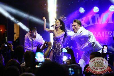 Вечеринка Euromix. Специальный гость: группа «Винтаж», 2 февраля 2016 - Ресторан «Максимилианс» Екатеринбург - 13