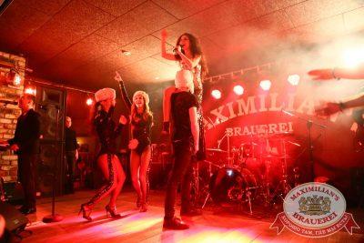 Вечеринка Euromix. Специальный гость: группа «Винтаж», 2 февраля 2016 - Ресторан «Максимилианс» Екатеринбург - 18