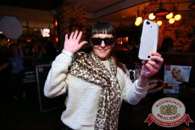 Вечеринка Euromix. Специальный гость: группа «Винтаж», 2 февраля 2016 - Ресторан «Максимилианс» Екатеринбург - 19