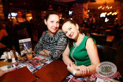 Вечеринка Euromix. Специальный гость: группа «Винтаж», 2 февраля 2016 - Ресторан «Максимилианс» Екатеринбург - 23