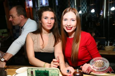 Вечеринка Euromix. Специальный гость: группа «Винтаж», 2 февраля 2016 - Ресторан «Максимилианс» Екатеринбург - 27
