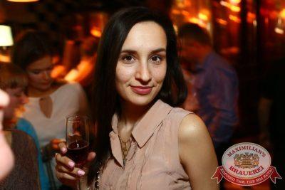 Вечеринка Euromix. Специальный гость: группа «Винтаж», 2 февраля 2016 - Ресторан «Максимилианс» Екатеринбург - 30