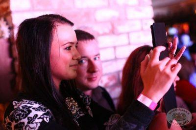 «Винтаж», 17 октября 2013 - Ресторан «Максимилианс» Екатеринбург - 03