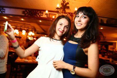 «Винтаж», 17 октября 2013 - Ресторан «Максимилианс» Екатеринбург - 11