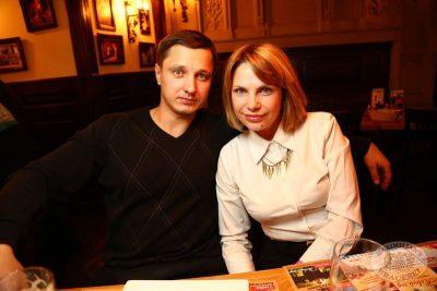 «Винтаж», 17 октября 2013 - Ресторан «Максимилианс» Екатеринбург - 23