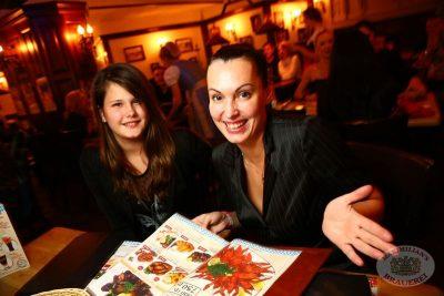 «Винтаж», 17 октября 2013 - Ресторан «Максимилианс» Екатеринбург - 24