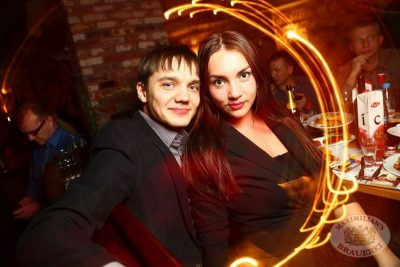 Владимир Кузьмин, 18 декабря 2013 - Ресторан «Максимилианс» Екатеринбург - 09