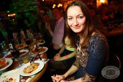 Владимир Кузьмин, 18 декабря 2013 - Ресторан «Максимилианс» Екатеринбург - 10