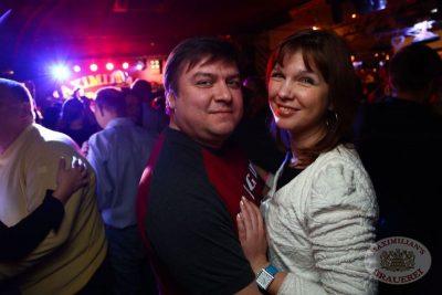 Владимир Кузьмин, 18 декабря 2013 - Ресторан «Максимилианс» Екатеринбург - 16