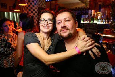Владимир Кузьмин, 18 декабря 2013 - Ресторан «Максимилианс» Екатеринбург - 17