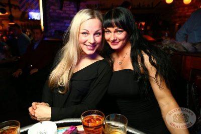 Владимир Кузьмин, 18 декабря 2013 - Ресторан «Максимилианс» Екатеринбург - 19
